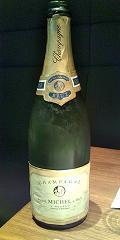 bioシャンパン.jpg